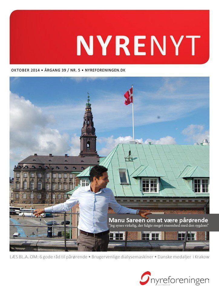 nyrenyt-oct-2014-